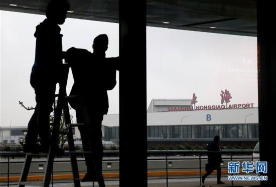 (服务)(1)上海虹桥机场1号航站楼A楼改造完成