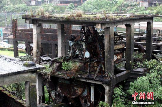 3月19日,台湾新北市的猴硐煤矿博物园区。猴硐曾是产煤重镇,后来矿业萧条,当地将矿区整理后发展为煤矿博物园区,于2010年7月24日正式开园。园内以矿工生活文化的展示为主题,展出矿工的生活型态、矿工医疗史、以及模拟坑道等。中新社记者 龙敏 摄