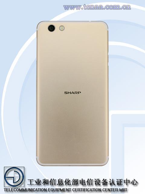 夏普手机宣布回归中国 暗示终极大招在后面