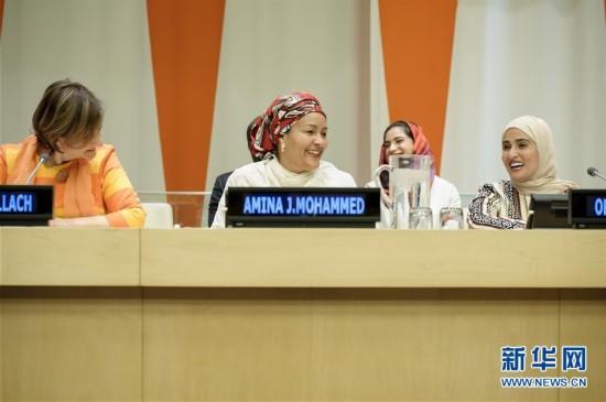 (国际)联合国呼吁推动可持续发展以增进人类福祉