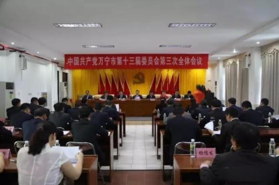 万宁确定出席省第七次党代会代表预备人选