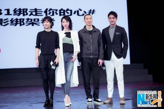 """明道只想演""""王子"""",称徐静蕾""""最美导演""""!"""