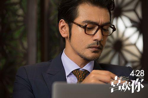 剧照1:金城武
