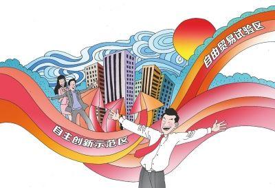 郑州楼市调控政策连续升级 专家:疯狂楼市难再现