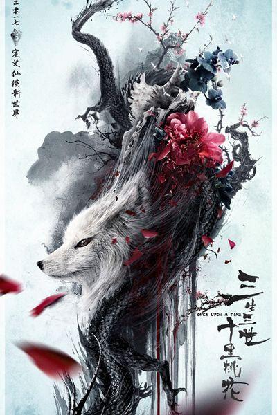 杨洋夜华手绘图