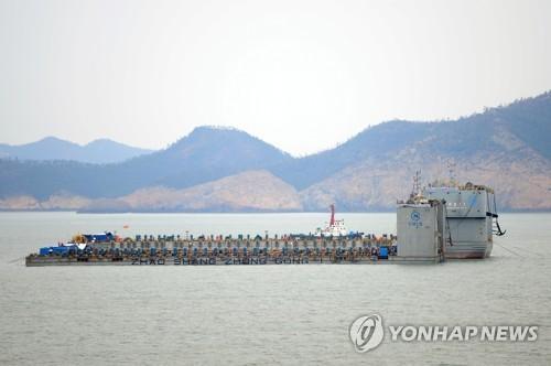 """韩政府启动""""世越号""""沉船试捞 成功与否将见分晓"""