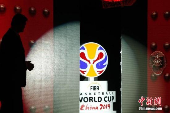 2019年男子篮球世界杯赛事会徽在上海发布