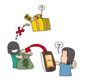 台湾民众对电子支付无感?专家:因为没钱可消费