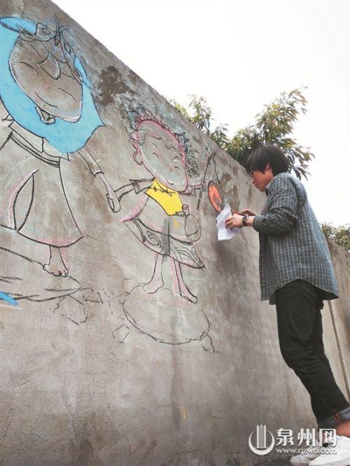 泉州师院学子创作:300多米墙绘 满满泉州味
