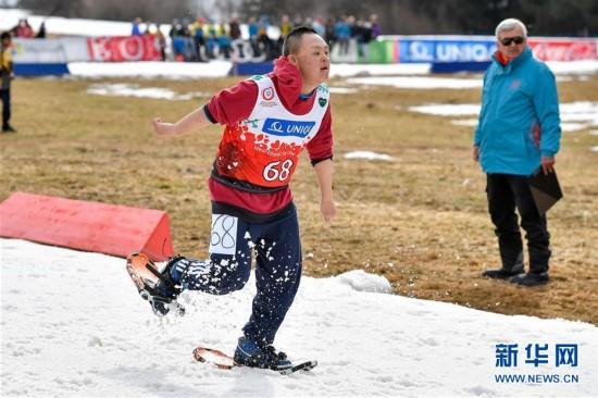 特奥会雪鞋走200米决赛中国代表团夺得3金3铜