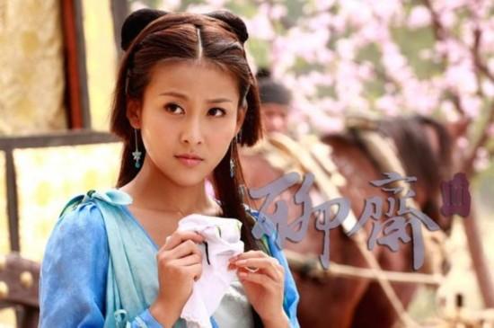 贾青贾青:《聊斋三之江城》中的樊江城-郑爽王祖贤杨幂刘亦菲 818