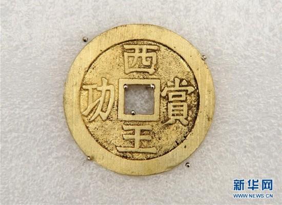 张献忠沉银传说被考古证实 已发现文物过万件(图)
