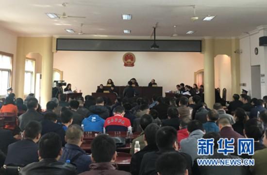 庭审直击:跨16省区助考舞弊产业链如何形成的?