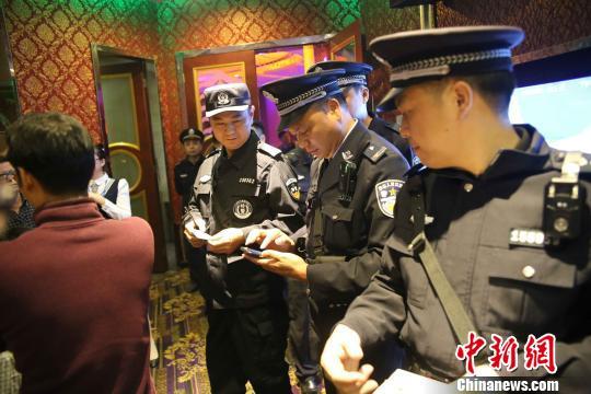粵港澳警方強力打擊跨境犯罪抓獲疑犯790多名