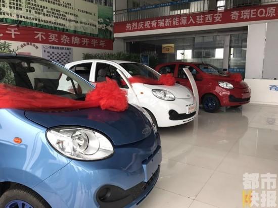 200辆共享汽车来西安 有驾照的不怕没车开了