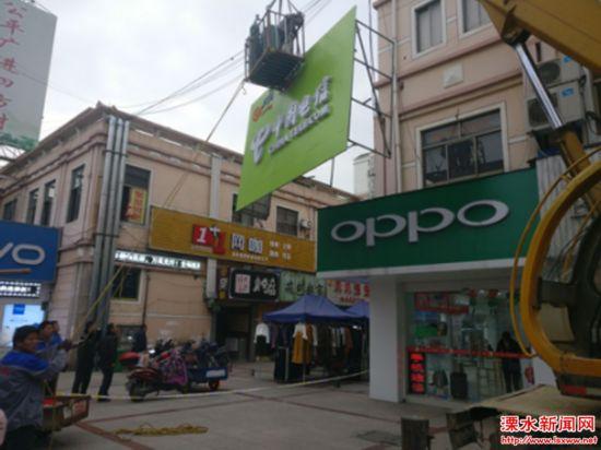 南京溧水拆除违规户外广告 净化城市环境空间
