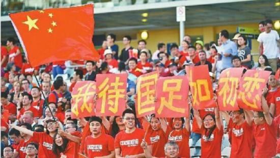 世预赛中国男足vs韩国 不惧强敌拼死一战