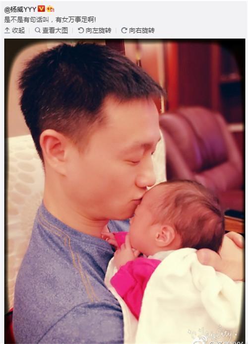 杨威晒双胞胎女儿写真却被杨阳洋抢镜 杨云吃醋
