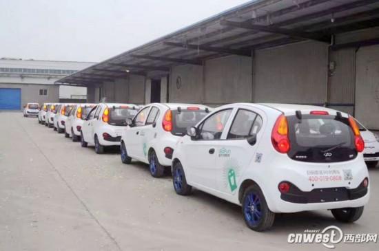 200辆共享汽车投放西安 计费 1公里1块 1分钟1毛