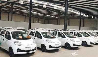 西安 首批200辆共享汽车30日正式上路运营