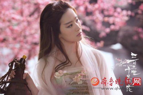 杨洋刘亦菲版《三生三世十里桃花》唯美海报曝光 杀青周年呈现绝美仙恋