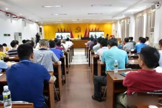 万宁分会场组织参加全国禁毒工作电视电话会议