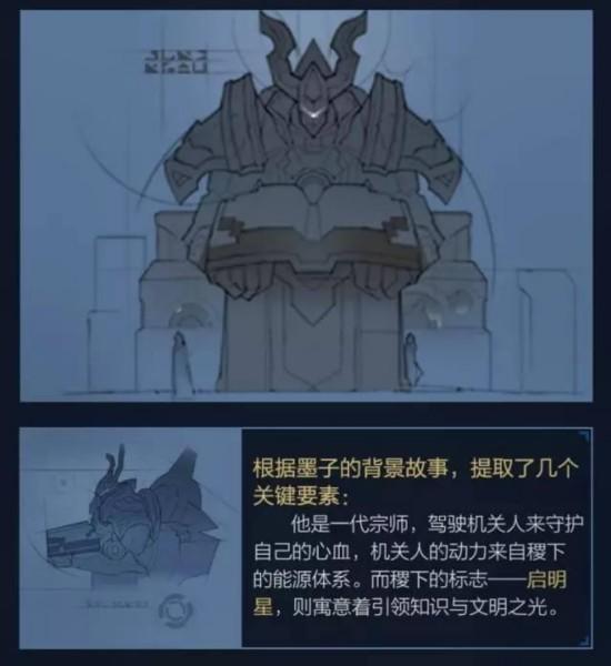 """《王者荣耀》新版本爆料:美男子惊现峡谷 《王者荣耀》现""""杀队友""""的英雄东皇太一"""