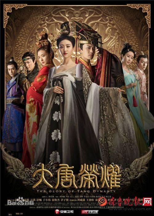 《大唐荣耀2》什么时间播 沈珍珠最后的结局是什么 大唐荣耀2大结局分集剧情介绍