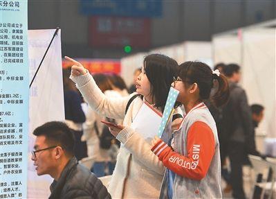 南京举办春季人才招聘会 吸引众多求职者