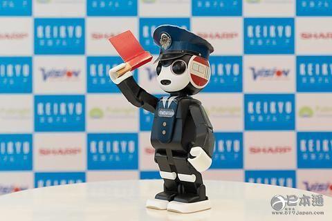 羽田机场 夏普 机器人 RoBoHon