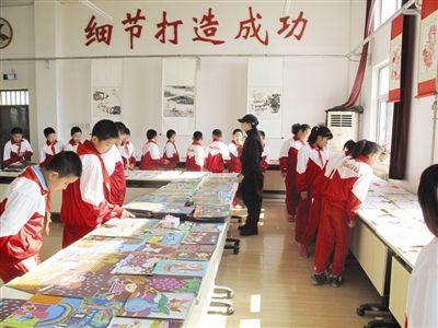 """天津市师德建设先进单位,书香校园,""""学雷锋,树美德,做新人""""优秀集体"""