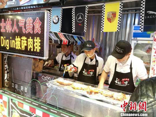 正宗台湾夜市小吃集体登陆上海点燃饕餮热情