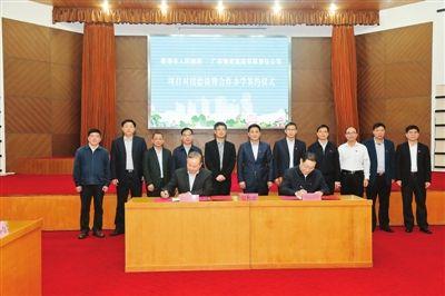 广西物流职业技术学院项目正式落地贵港