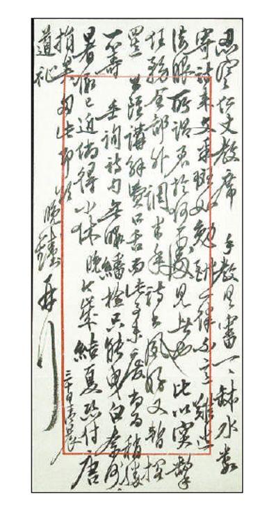手札,传统文化的深情记忆