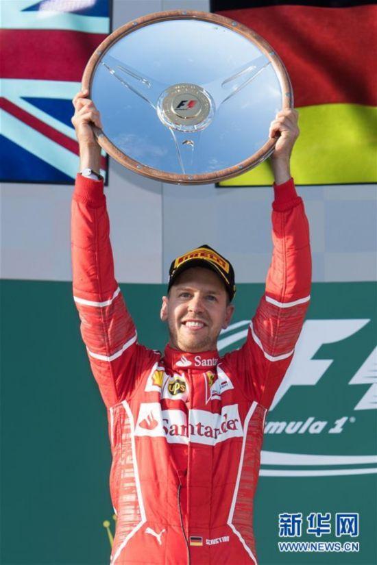 (体育)(1)赛车――F1澳大利亚站:维泰尔夺冠
