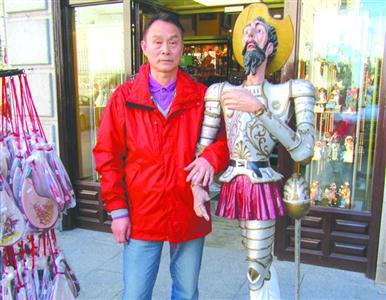图片说明:谢厚平在西班牙一工艺品店门口与堂吉柯德卡通形象合影