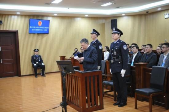 辽宁政法委原书记苏宏章被控受贿近两千万元