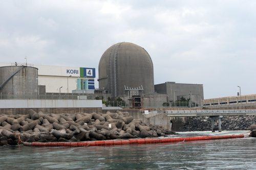资料图:古里核电站4号机组。(图片来源:韩联社)