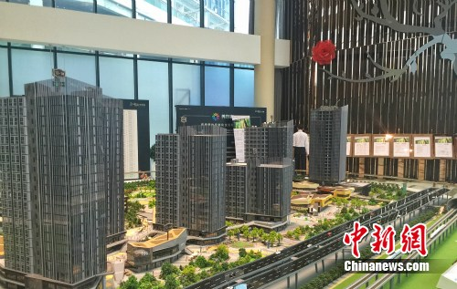 北京商住房限购追踪:中介紧急下架房源 银行停贷