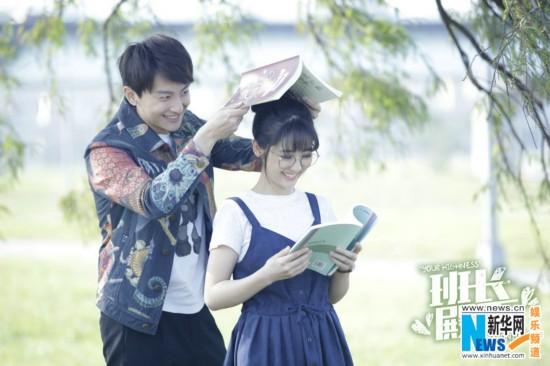 牛骏峰新剧开机 校园纯情蜜恋模式即将上演