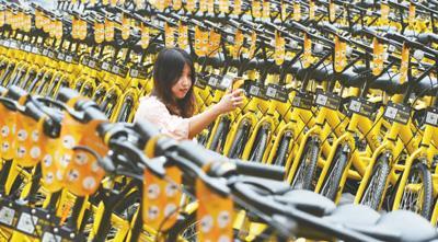 共享单车押金沉淀存风险 专家:应实现银行监管