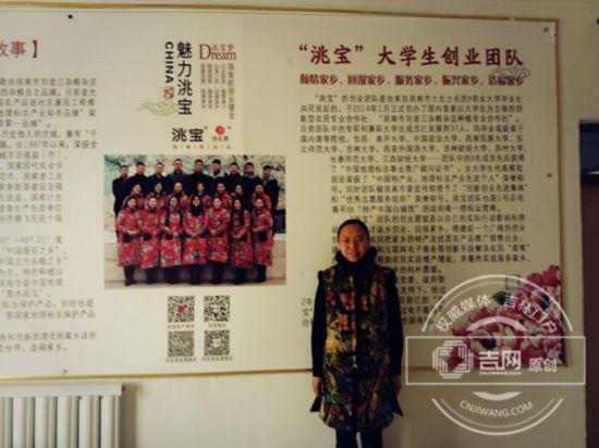 吉林省洮南市:37名女大学生返乡创业收入超千万