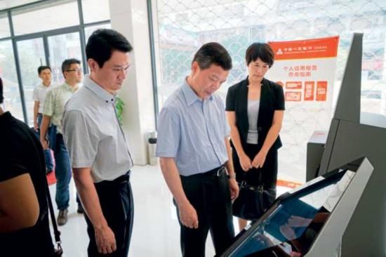 探索绿色金融改革创新 助力衢州绿色发展