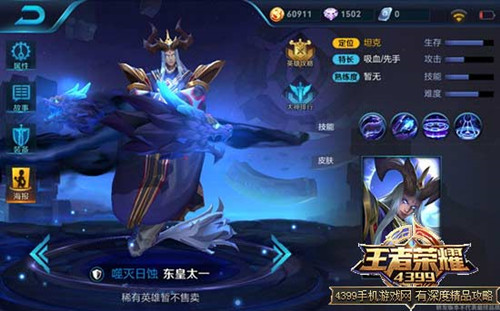 王者荣耀S7将推出4大新英雄:9技能英雄!