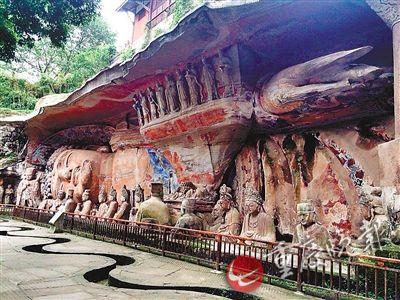重庆规定 在大足石刻上涂污最高罚1万元