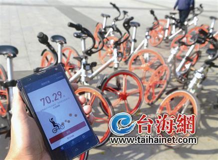 """厦门:共享单车开启""""烧钱大战"""" 骑车能领红包赚钱"""