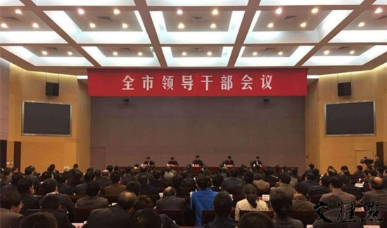 惠建林任镇江市委书记 提名市人大常委会主任