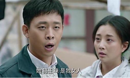 《鸡毛飞上天》第49至58集剧情介绍:骆父意外坠亡 陈江河骆玉珠冷战