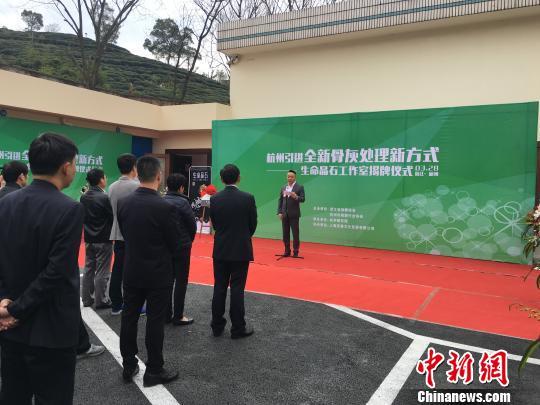 杭州引入新型骨灰处理方式以生命晶石寄托哀思