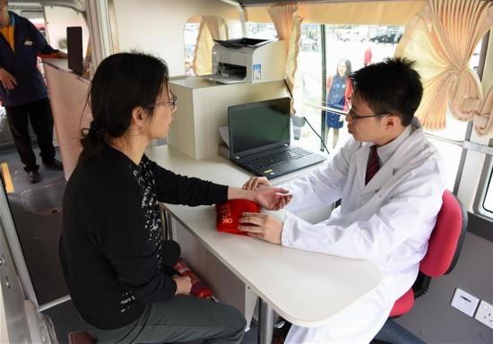 (医卫)(2)流动中医车服务香港社区居民